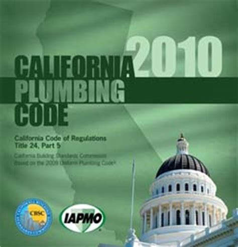 2010 California Plumbing Code by Builders Booksource The San Francisco Bay Area S Source