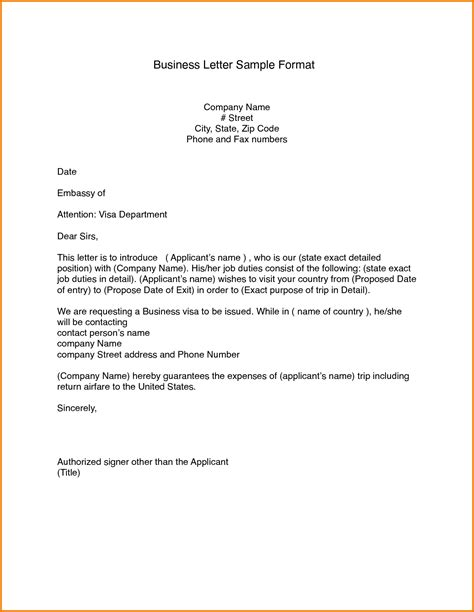 Business Letter Query 7 formal business letters exles financial statement form
