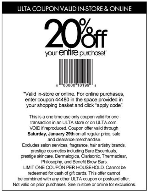 ulta printable coupon 20 off 2015 ulta beauty coupons march 20 free printable coupons for