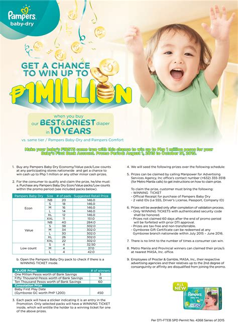 Mechanics Savings Bank Harley Giveaway - win your baby s first php 1 million with pers