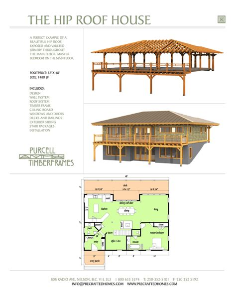 Dutch Hip Roof House Plans House List Disign House Plans Basic House Plans Hip Roof
