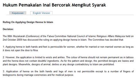 Hukum Pakai Jam Tangan Bagi Lelaki beyond myself apakah hukum memakai inai