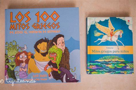libro historias de terramar obra 25 libros de historia para ninos 2 prehistoria grecia y roma civilizaciones perdidas