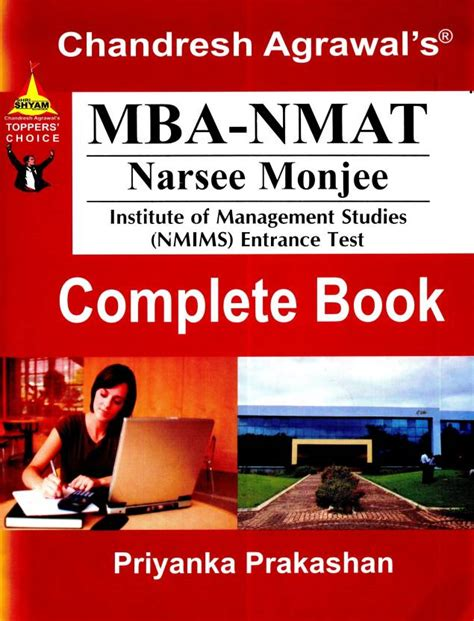Mba Tc Candidate by Mba Nmat Admission Test A 4 Price In India Buy Mba Nmat