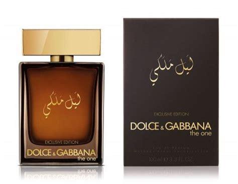 Parfum Original Charriol Royal Leather Edp 100ml M souq the one royal by dolce gabbana for eau de parfum 100ml uae