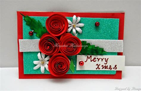 Handmade Sheet Cards - create something catchy challenges 2014