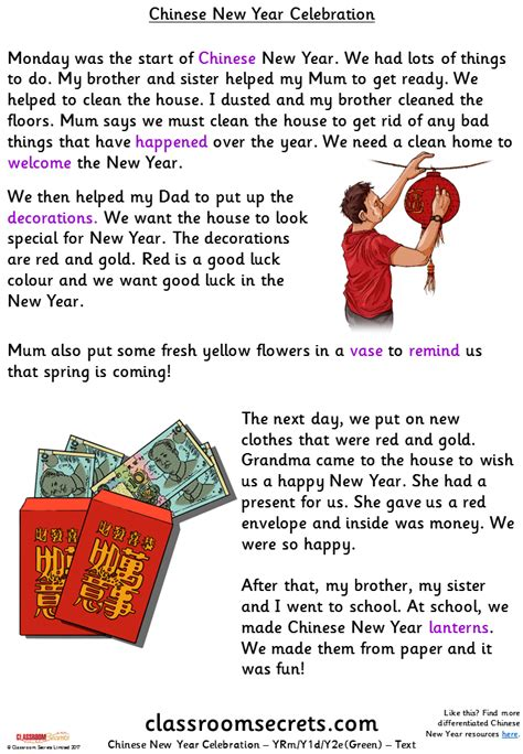 chinese  year celebration yrmydye guided reading