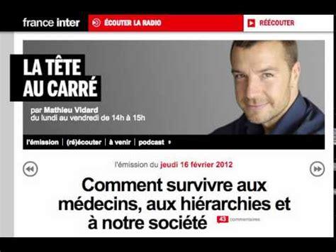 Le Livre La Revanche Du Rameur 224 La T 234 Te Au Carr 233 Youtube