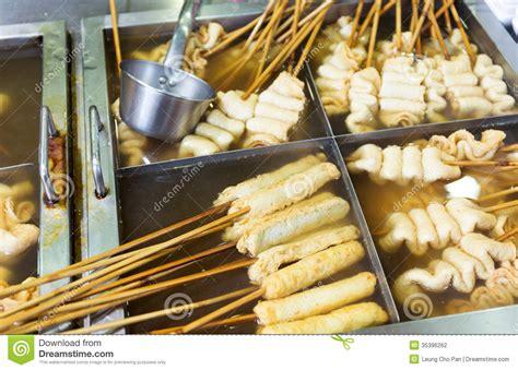 Bulk Barn Com Korean Local Food Fish Cake Stock Photography Image