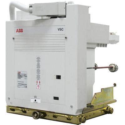 capacitor abb pdf abb capacitor bank pdf 28 images capacitor banks becker mining systems 28 images capacitor