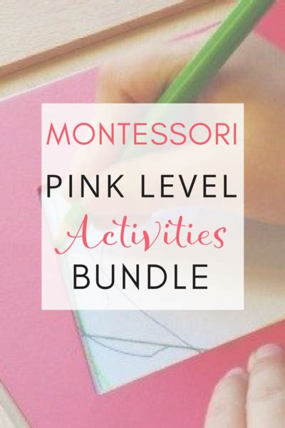 printable montessori pink series montessori language printables pink series language bundle