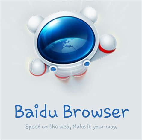 best browser 2014 october 2014 best android browsers 2017