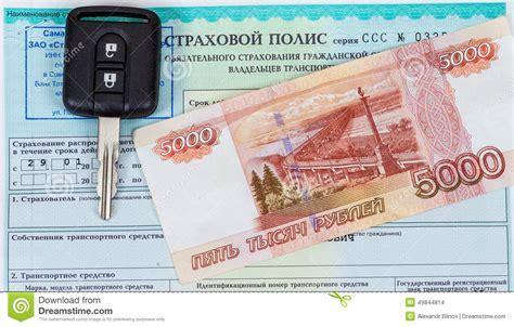 Green Slip Insurance by Compulsory Third Green Slip Insurance Policy Money