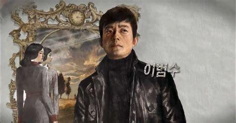 film lawas kerajaan sinopsis drama korea giant 2010 episode 1 60 tamat