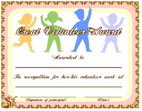 volunteer appreciation certificate template free