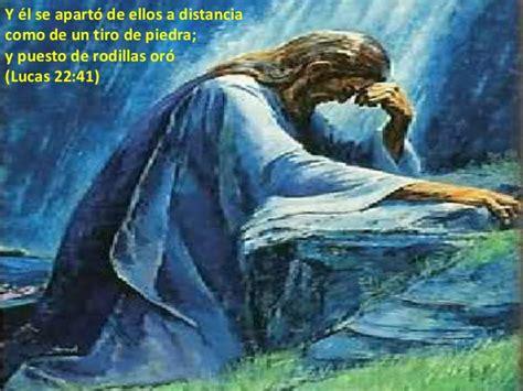 imagenes de jesus orando en el monte los olivos 02 jesus ora en getseman 237