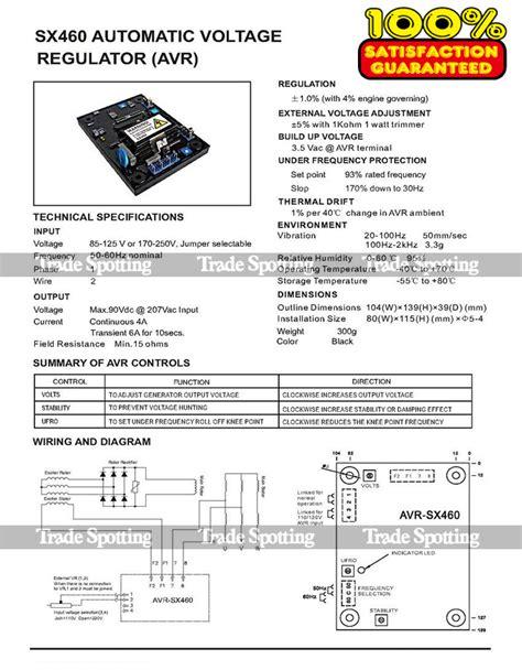 sx460 avr wiring diagram wiring diagrams schematics