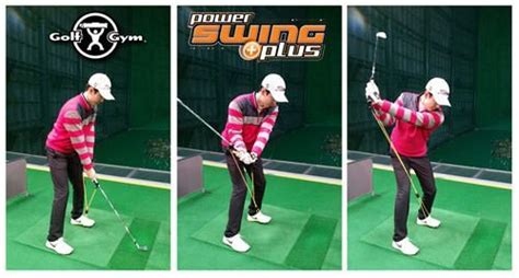 golfgym power swing trainer golfgym power swing trainer 28 images golf gym power