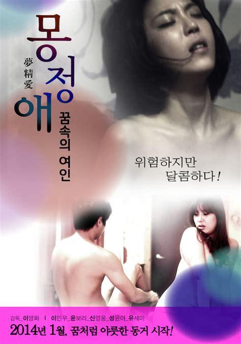film korea recommended 2014 movie dramastyle