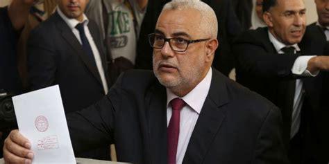 bureau du chabat maroc l istiqlal de hamid chabat 233 cart 233 de la future