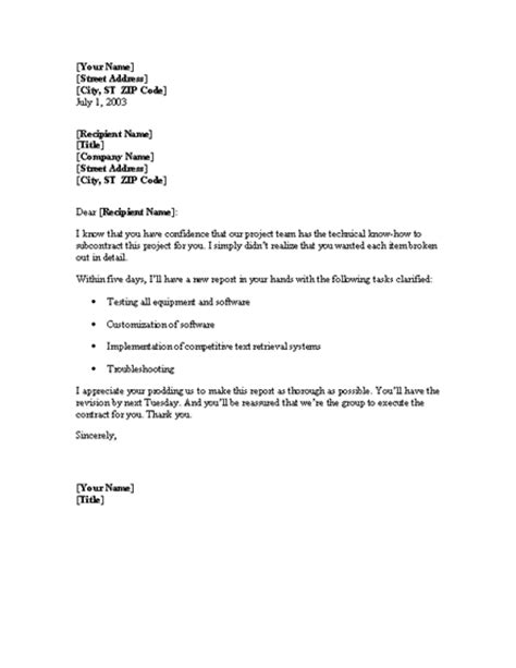 Mba Project Request Letter To A Company by Reply To Request For Project Details Letter Templates