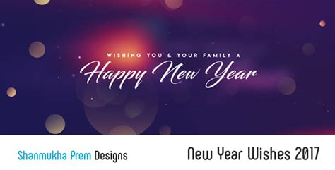 after effects template free year new year wishes 2017 titles after effects templates f5