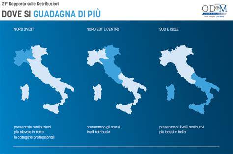 stipendio d italia al sud e nelle isole gli stipendi pi 249 bassi d italia lo