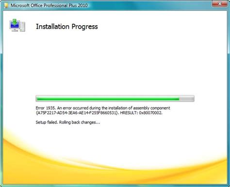 Error 1935 Office by How To Fix Error 1935 When Installing Microsoft Office