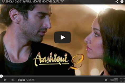 film full movie aashiqui 2 aashiqui 2 full movie watch online watch aashiqui 2 movie