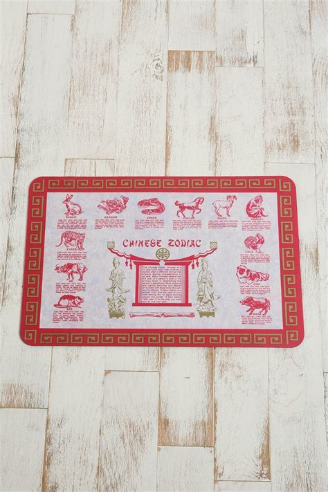 trompe l oeil floor mat chinese menu urban outfitters