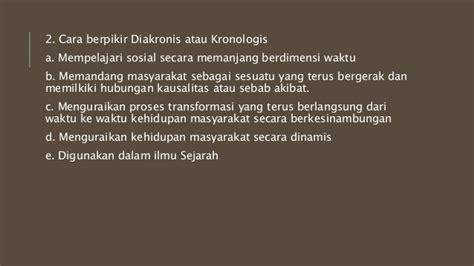 Elite Dalam Perspektif Sejarah Sartono Kartodirdjo 1 bab 1 hakikat ilmu sejarah