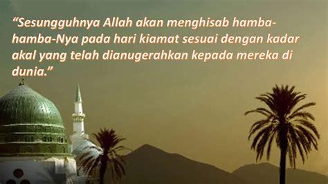 kata bijak kehidupan islam kehidupan  dunia kata kata