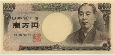 currency jpy yen giapponese valuta bandiere mondo