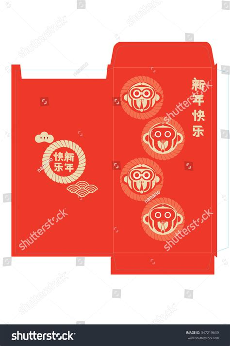 new year packet design 2016 year of monkey 2016 monkey expression pattern design