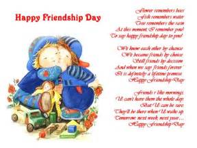 shayari friendship day history