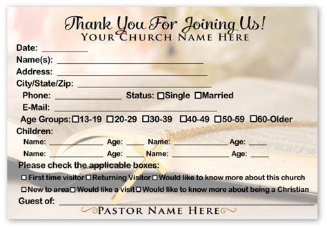 Church Information Card Template by 6 Best Images Of Printable Church Visitor Cards
