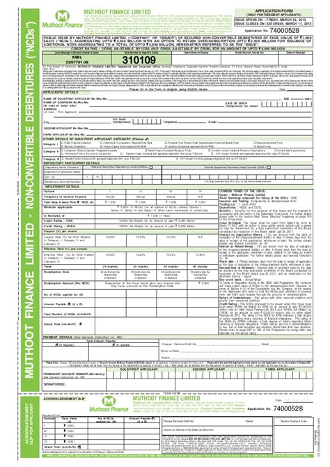 muthoot finance housing loan muthoot finance ncd application form mar 2012