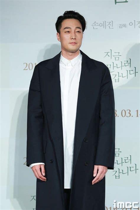 so ji sub menikah 6252 best so ji sub images on pinterest korean actors