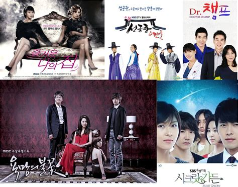 film comedy romance korea terbaik april 2011 super bang s