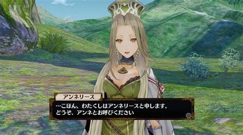 Ps4 Atelier Firis The Alchemist And The Mysterious Journey R2 atelier firis the alchemist and the mysterious journey i play ps vita