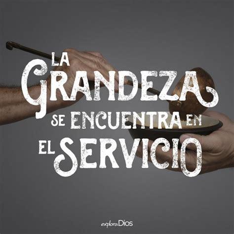 imagenes de temas espirituales quot la grandeza se encuentra en el servicio quot sud caridad