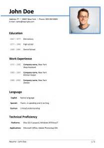 resume forme resume form free excel templates