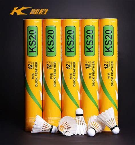 Best Seller Shuttlecock Kok Bulutangkis wholesale badminton best seller k s 20 duck feather badminton shuttlecock badminton balls