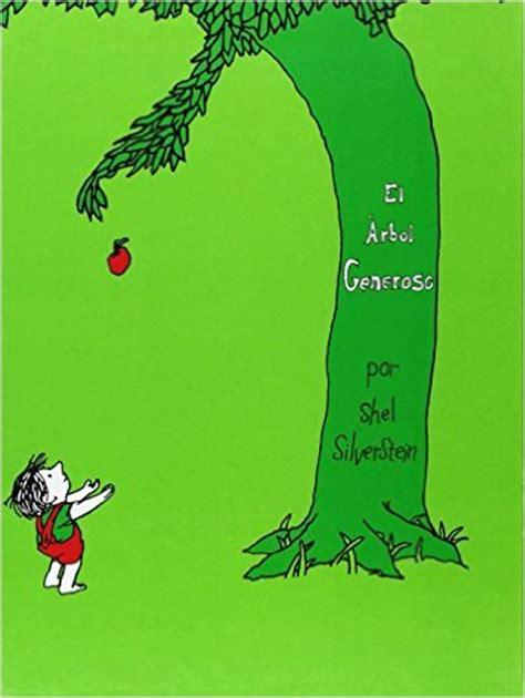 leer libro el arbol generoso gratis descargar los 35 libros que debes leer en tu vida letras