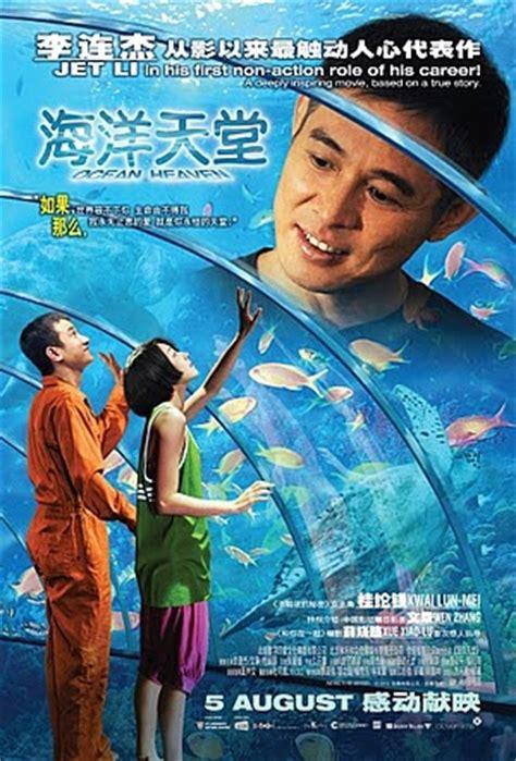 jay chou zi dao zi yan lyrics shuo le zhai jian said goodbye jay studioo provide
