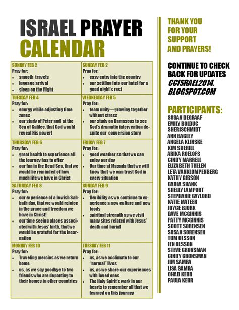 israel 2014 prayer calendar