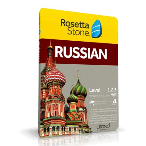 rosetta stone russian to english rosetta stone for russian black ass pics