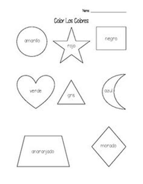 shapes coloring pages in spanish spanish shape vocabulary simple geometric shapes shape