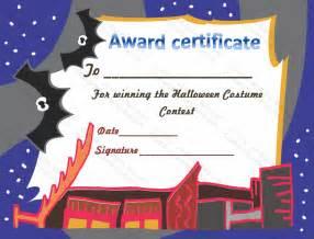 Halloween Costume Certificate Template Best Costume Halloween Award Certificate Template