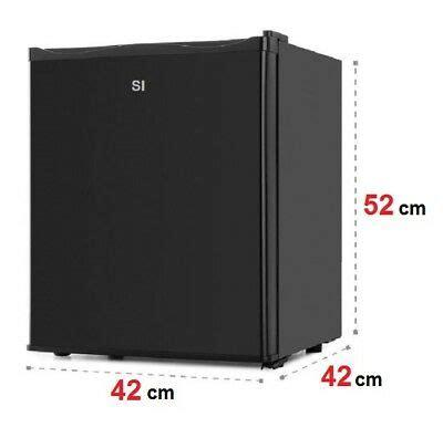 frigo da ufficio mini frigoriferi piccoli da ufficio frigo per uffici x